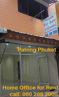 patong-office-rental