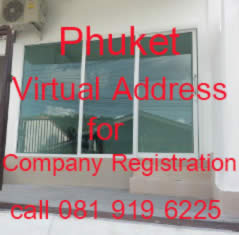 phuet-address